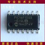 PIC16F1503-E/SL现货MICROCHIP原装PIC单片机