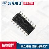 ST意法  L6599ADTR 集成电源控制IC