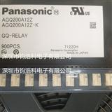 松下AGQ200A12Z光耦继电器电流2A 小型 原装正品