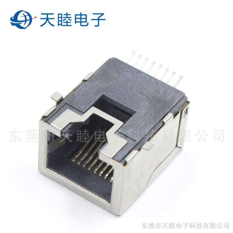 东莞厂家供应SMT贴片式外弯铁脚RJ45母座