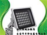 NFC9125大功率LED节能灯厂家,NFC9125价格