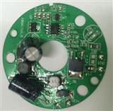 0.8v低输入两串干电池升压IC
