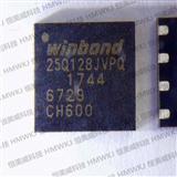 强势  WINBOND  存储器  W25Q128JVPIQ