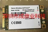 深圳成鼎业科技Sierra Wireless通信模块MC7304 进口原装现货