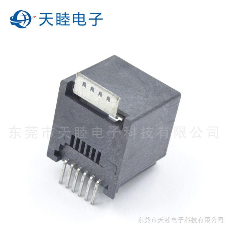东莞厂家供应带铁片6P6C贴片式SMT RJ11电话插座