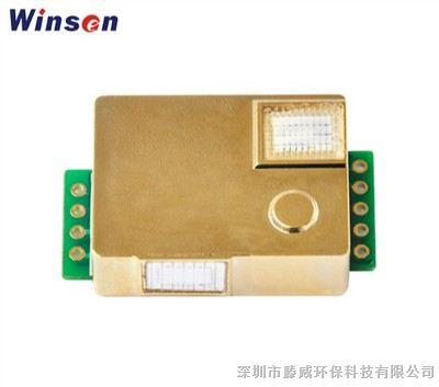 红外二氧化碳传感器 mh-z19 mh-z19b co2检测传感器模块 可批量
