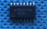 信号开关 SN74HC138NSR 复用器 解码器