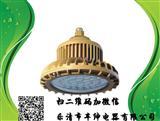 LHB8630免维护LED防爆灯厂家,LHB8630价格