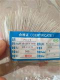 热敏电阻MF58-503F3950