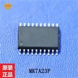 MK7A23P Mikkon SOP28 8位微控制器芯片 A/D转换器 芯睿单片机