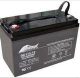 FULLRIVER免维护蓄电池HGL80-12批发价