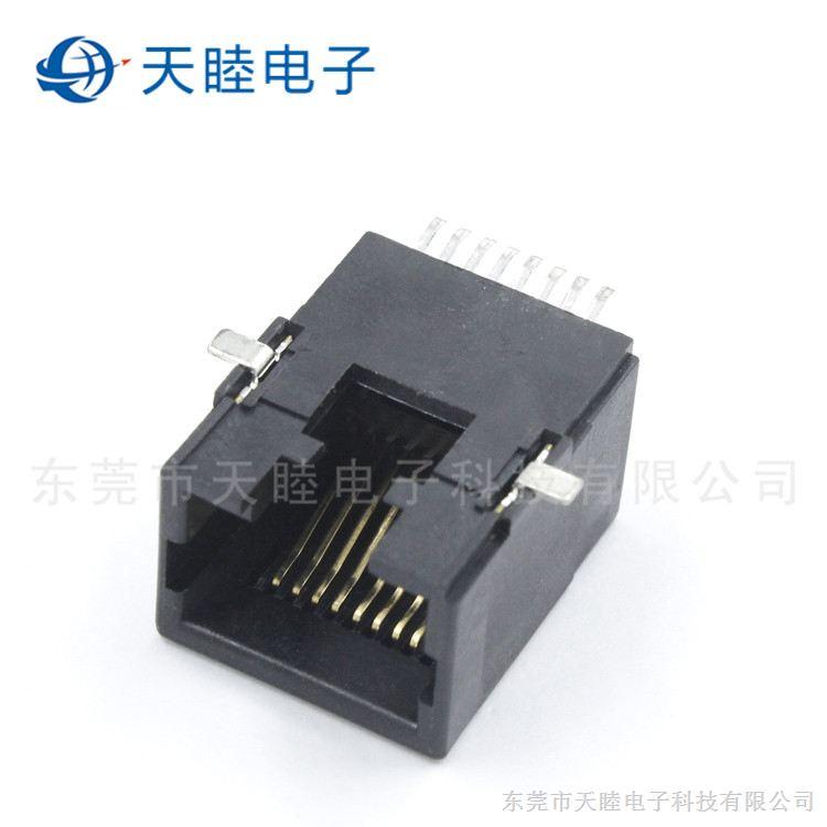 东莞厂家供应8P8C全塑带铁脚RJ45网络连接器