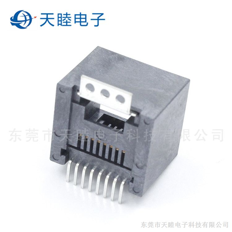 东莞厂家供应8P8C全塑带贴片SMT贴片式RJ45连接器