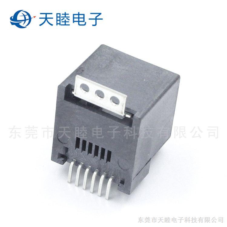 东莞厂家供应带铁片SMT贴片6P6C RJ11电话连接器