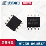 ST意法 M24C02-RMN6TP 集成电路存储器