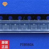 FSB560A NPN贴片三极晶体管