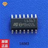 L6563TR 电源管理芯片