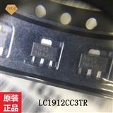 LC1912CC3TR LED驱动芯片