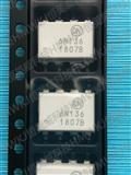 代理直销 高速光耦合器  6N136SDM