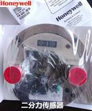 6443-2K/1K 二分力传感器全新原装现货Honeywell霍尼韦尔