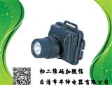 TX-5210防爆强光头灯厂家,TX-5210价格