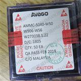射频放大器  AMMC-5040-W50  Avago