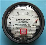 自动控制阀专用-2000高精度差压表