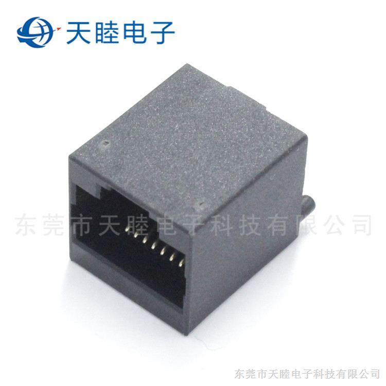 东莞厂家供应180度宽度超窄超薄RJ45连接器高清图