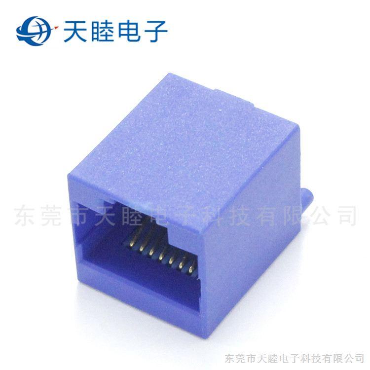 东莞厂家直销180度蓝色宽度超薄RJ45连接器