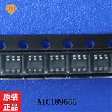 AIC1896GG 升压型DC/DC变换器