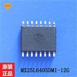 MX25L6405D MX25L6405DMI-12G