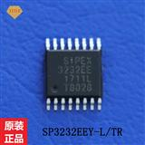 SP3232EEY-L/TR 全双工RS232收发器