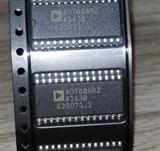 AD768AR 高速数模转换器