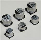 贴片点解电容   精密仪器仪表,工业设备,电脑配件