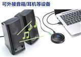 SSS1629|3S1629|鑫创科技|USB耳机方案