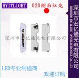 贴片LED侧面020红光蓝灯绿色黄光白光灯珠