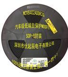 低端自保护MOSFET驱动芯片:NCV8402ADDR2G