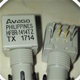 HFBR-1414TZ 115Kbps连接器 光纤模块收发器 价格优势 可配套出HFBR系列
