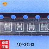 ATF-34143 射频结栅场效应晶体管
