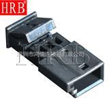 HRB汽车连接器胶壳P10002 国产现货 质量保证