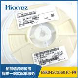 EMK042CG560JC-FW 陶瓷贴片电容器