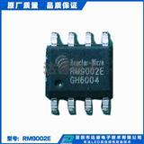 亚成微高压线性双晶 RM9002E