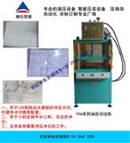 PCB铝基板柔性线路板四柱油压分板机