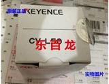 CV-X450F、CV-X450A 、CV-X470F、CV-X470A基恩士相机控制器