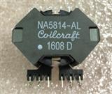 NA5814-AL变压器进口原装现货