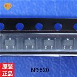 BFS520 NPN射频晶体管