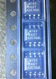 LM193DR SOP8 线性比较器 LM193 双路运算放大器 TI原装正品现货