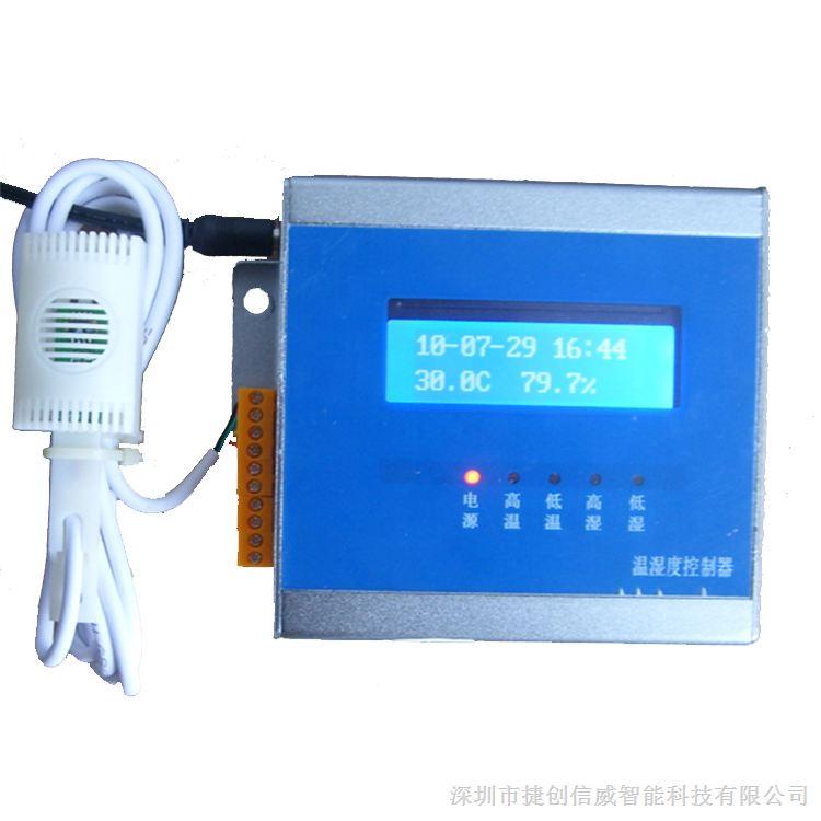 机房IP网络联网温湿度报警器AT-821N