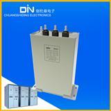 厂家直销创仕鼎无功补偿柜低压并联电容器