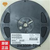 2SC5508-T2-A 射频放大管